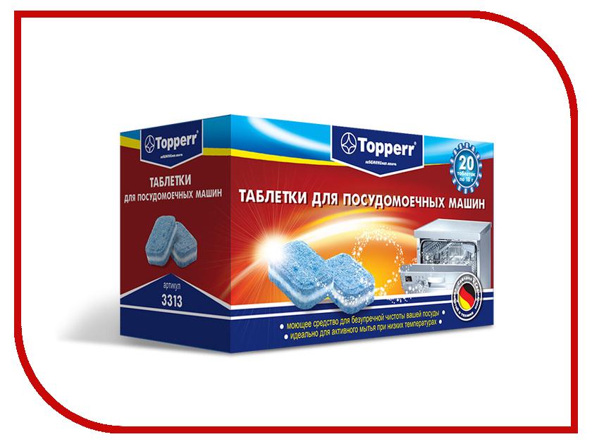 Аксессуар Таблетки для посудомоечных машин Topperr 3313 цена