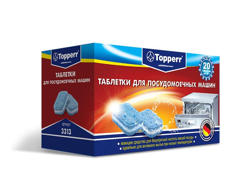 Аксессуар Таблетки для посудомоечных машин Topperr 3313