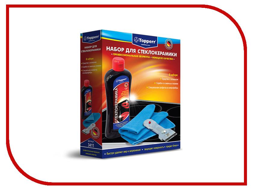 Аксессуар Набор для ухода за стеклокерамическими поверхностями Topperr 3411 средство для ухода за стеклокерамическими плитами topperr 3422