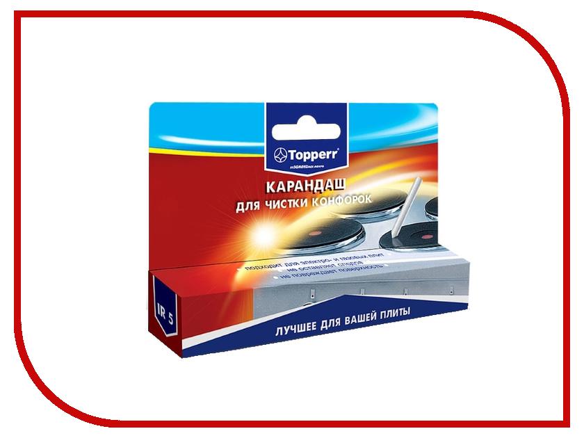 Аксессуар Карандаш для чистки конфорок Topperr IR 5 карандаш для чистки конфорок topperr ir5