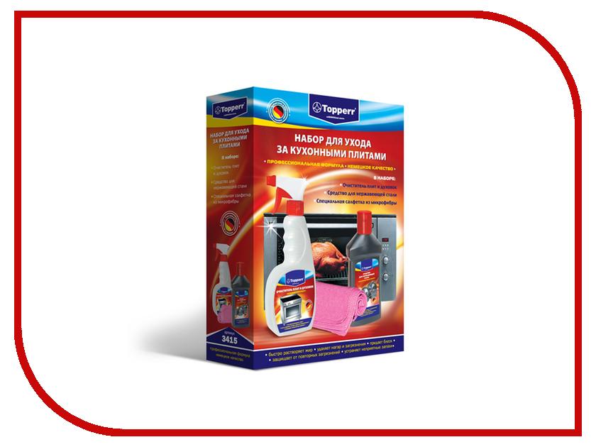 Аксессуар Набор для ухода за кухонными плитами Topperr 3415 средство для ухода за стеклокерамическими плитами topperr 3422
