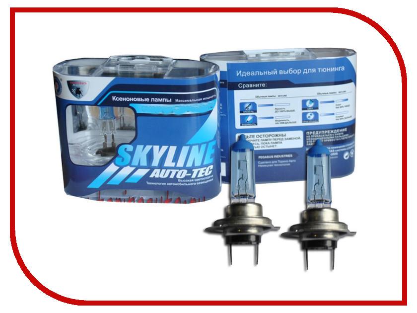 Лампа SkyLine H7 12V 55W 5500K Precious White (2 штуки)