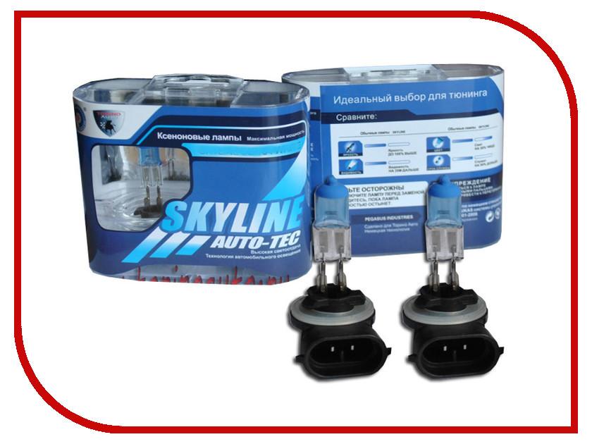 Лампа SkyLine H27-881 12V 27W 5500K Precious White (2 штуки)