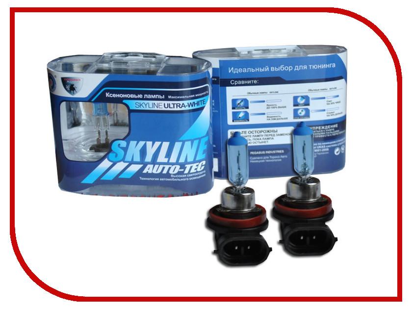 Лампа SkyLine H11 12V 55W 3800K Ultra White (2 штуки)