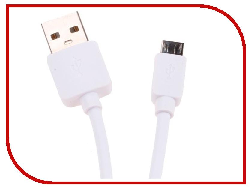 Аксессуар BYZ BL-641A USB - MicroUSB White аксессуар byz bl 629 usb microusb white