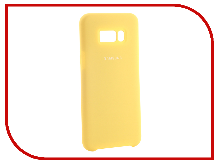 Аксессуар Чехол для Samsung Galaxy S8 Plus Innovation Silicone Yellow 10693 аксессуар чехол для samsung galaxy s9 plus innovation silicone red 11915