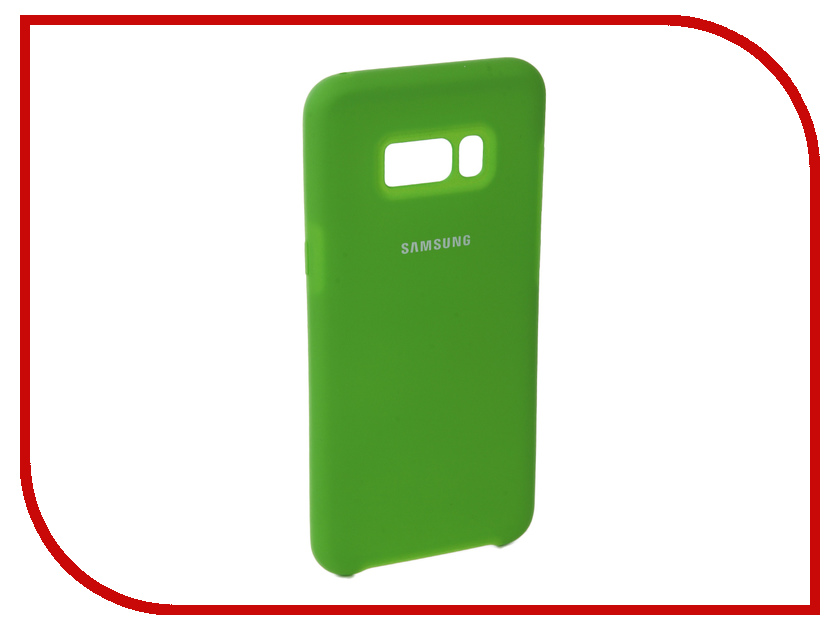 Аксессуар Чехол для Samsung Galaxy S8 Plus Innovation Silicone Green 10694 аксессуар чехол для samsung galaxy a5 2017 innovation silicone black 12205