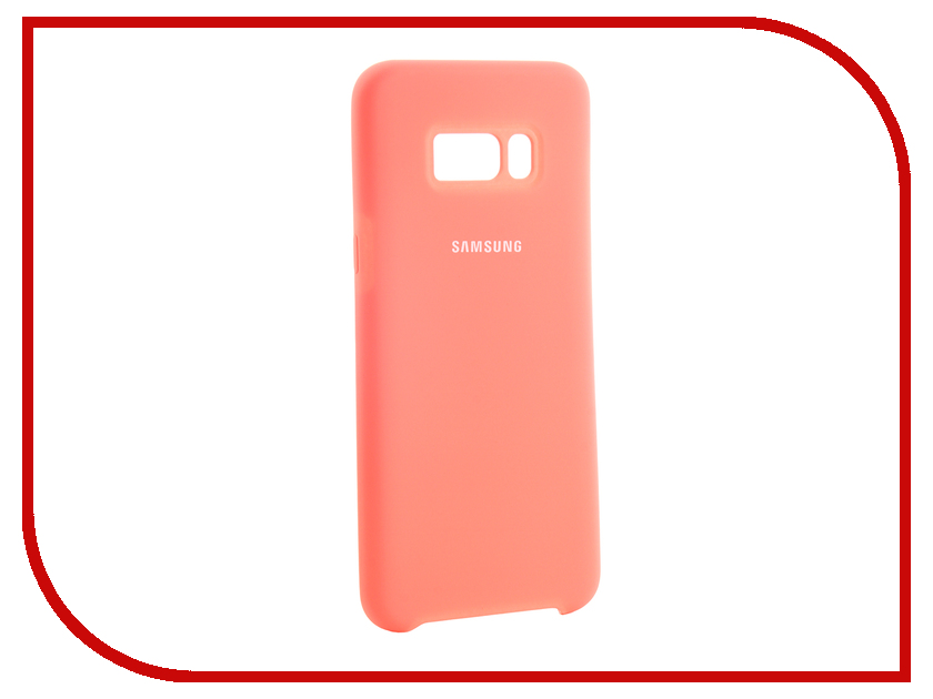 Аксессуар Чехол для Samsung Galaxy S8 Plus Innovation Silicone Coral 10695 аксессуар чехол для samsung galaxy a5 2017 innovation silicone green 10645