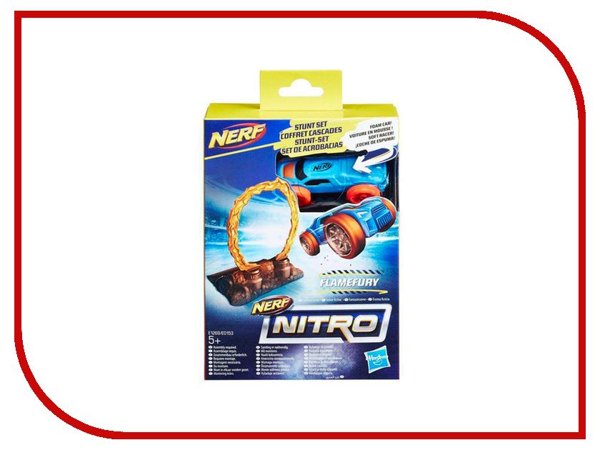 Игрушка Hasbro Nerf Нитро Препятствие E0153 nerf игрушка для собак nerf акула плавающая игрушка 18 см