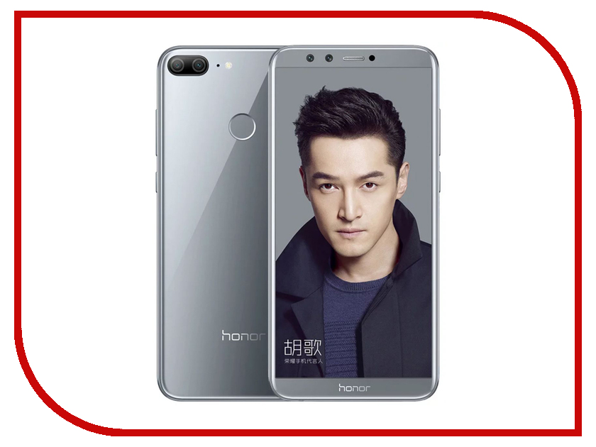 Сотовый телефон Honor 9 Lite 64Gb Grey