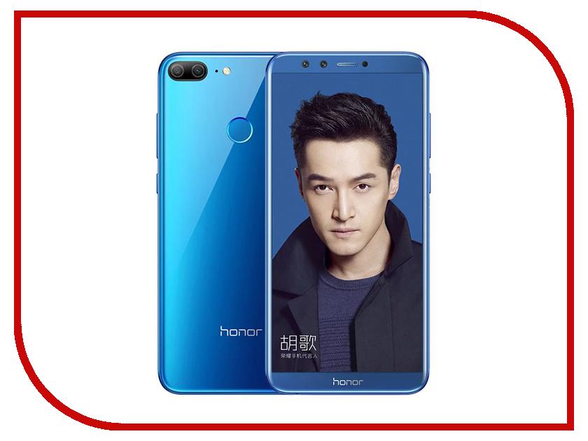 Сотовый телефон Huawei Honor 9 Lite 64Gb Blue сотовый телефон huawei honor 9 lite 32gb blue