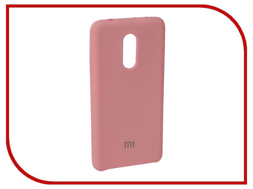 Аксессуар Чехол для Xiaomi Redmi 5 Innovation Silicone Pink 11901 knowledge and innovation dilemmas