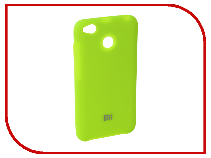 Аксессуар Чехол для Xiaomi Redmi 4X Innovation Silicone Yellow 10715 cute cartoon rabbit figure doll silicone cell phone strap yellow