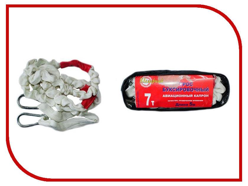 Трос Полярник Стандарт 7т 2 карабина 253-004 стоимость