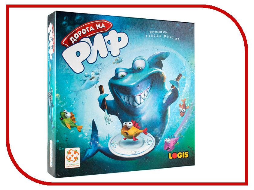 Настольная игра LOGIS Дорога на риф БП-00001765 настольная игра стиль жизни доббль цифры и формы бп 00000106
