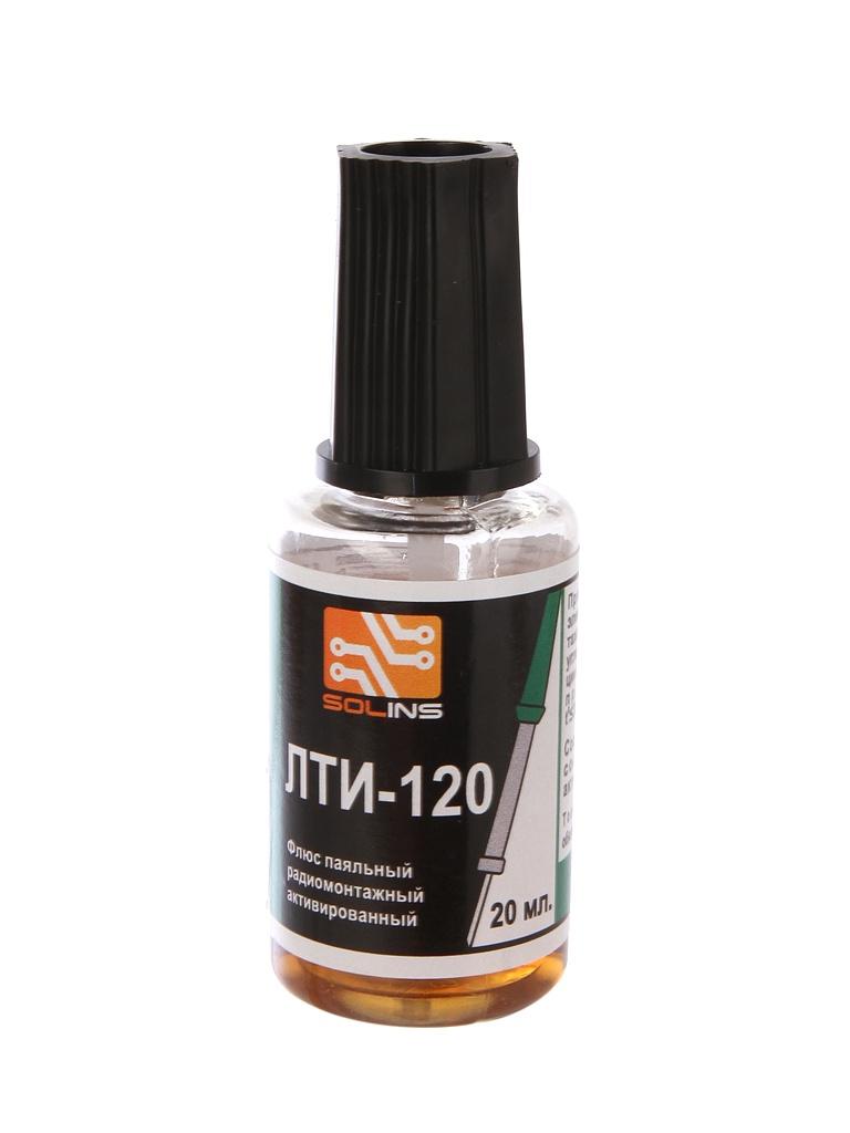 Флюс паяльный ПМ ЛТИ-120 с кисточкой 5212