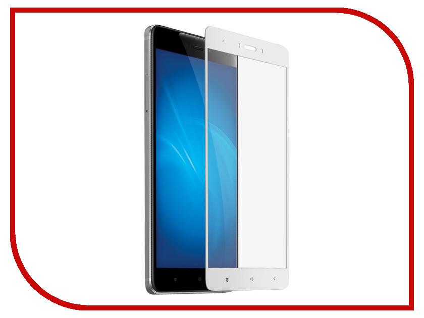 Аксессуар Защитное стекло для Xiaomi Redmi 5А Ubik White 3112
