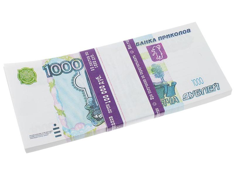 Блокнот СмеХторг Пачка 1000 рублей
