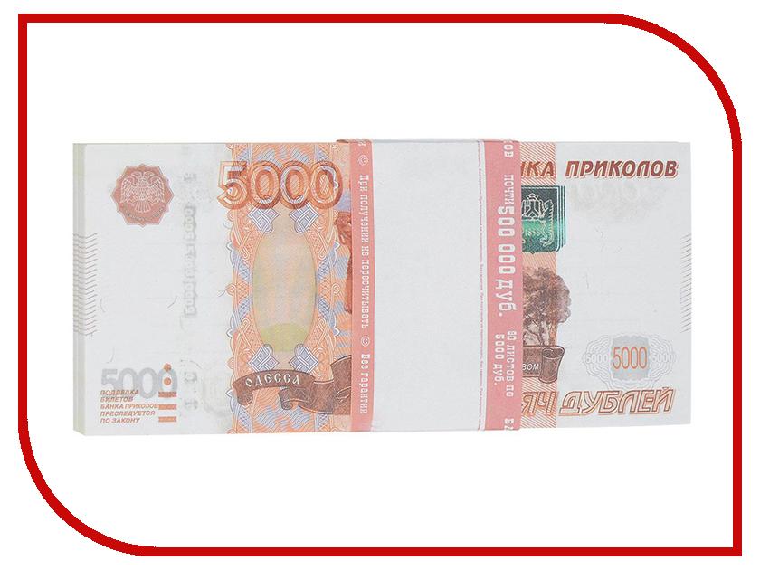 Блокнот СмеХторг Пачка 5000 рублей