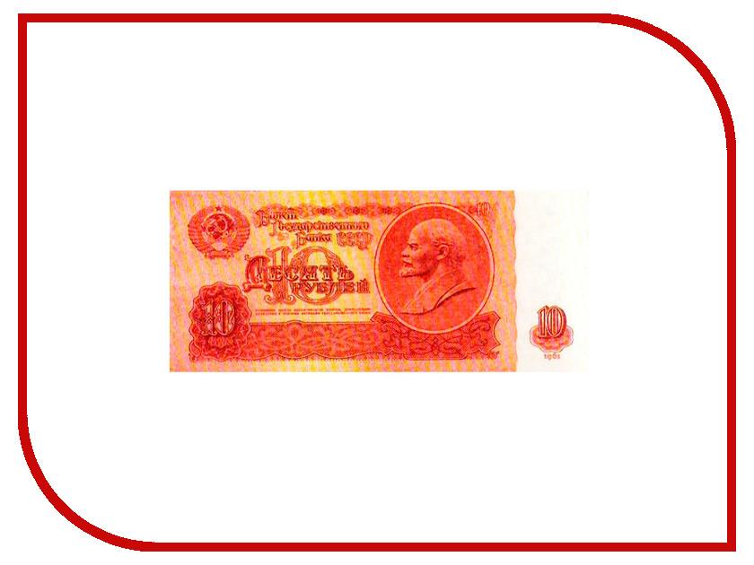 Шуточные купюры СмеХторг бабки 10 СССР пачка 100 шт
