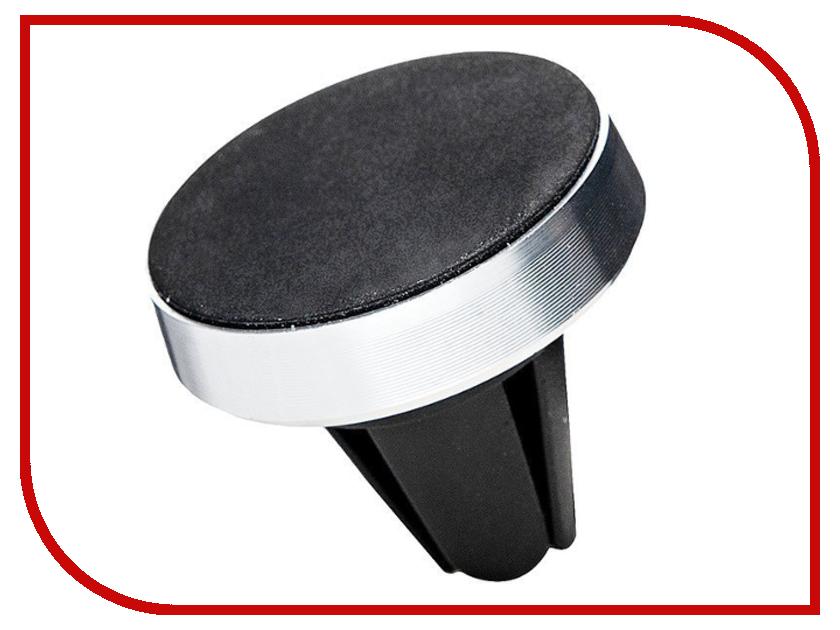 Держатель Activ 001 Silver-Black 88068 стоимость