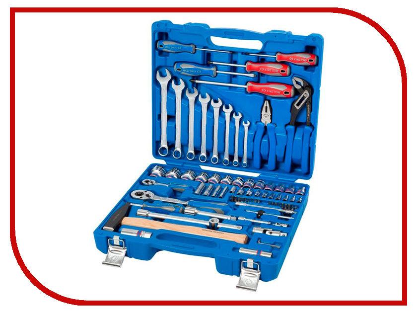 Набор инструмента KING TONY 7577MR набор отверток в коробке king tony 7 предметов 30117mr