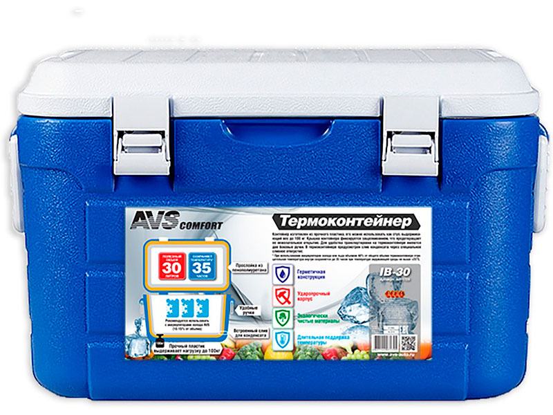 Термоконтейнер AVS IB-30 A07172S теодор драйзер теодор драйзер собрание сочинений в 12 томах том 10