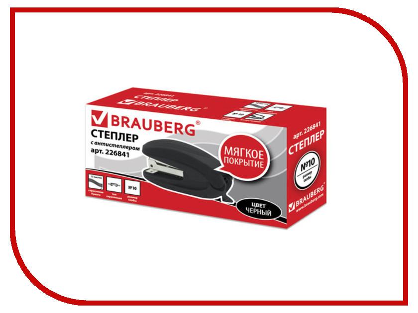 Степлер Brauberg Komfort Soft Touch №10 до 12 листов Black 226841 original new 8 2 inch for 212mm 86mm touch panel 212 86 5mm gps dvd vehicle mounted touch screen digitizer panel