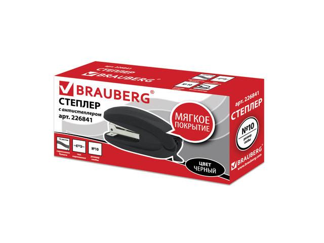 Степлер Brauberg Komfort Soft Touch №10 до 12 листов Black 226841