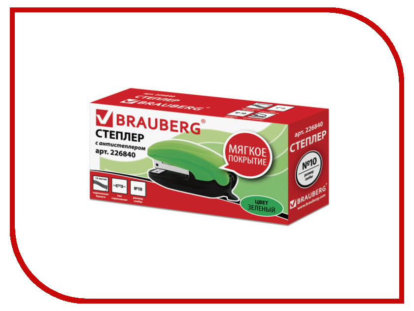 Степлер Brauberg Komfort Soft Touch №10 до 12 листов Black-Green 226840 free shipping 1pcs new 12 inch tablet pc handwriting screen olm 122c1470 gg ver 02 touch digitizer panel repair