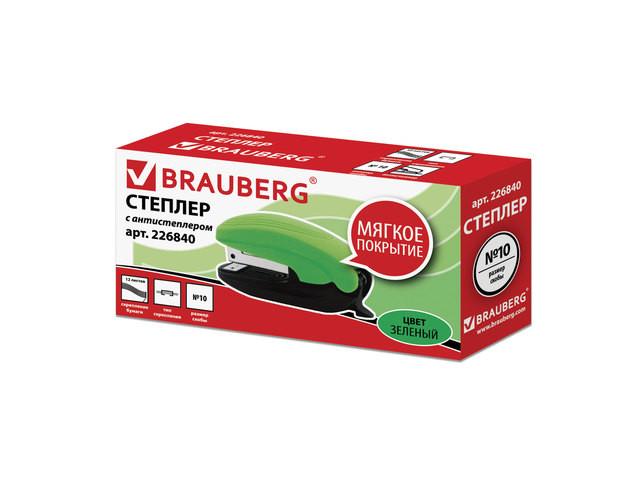 Степлер Brauberg Komfort Soft Touch №10 до 12 листов Black-Green 226840
