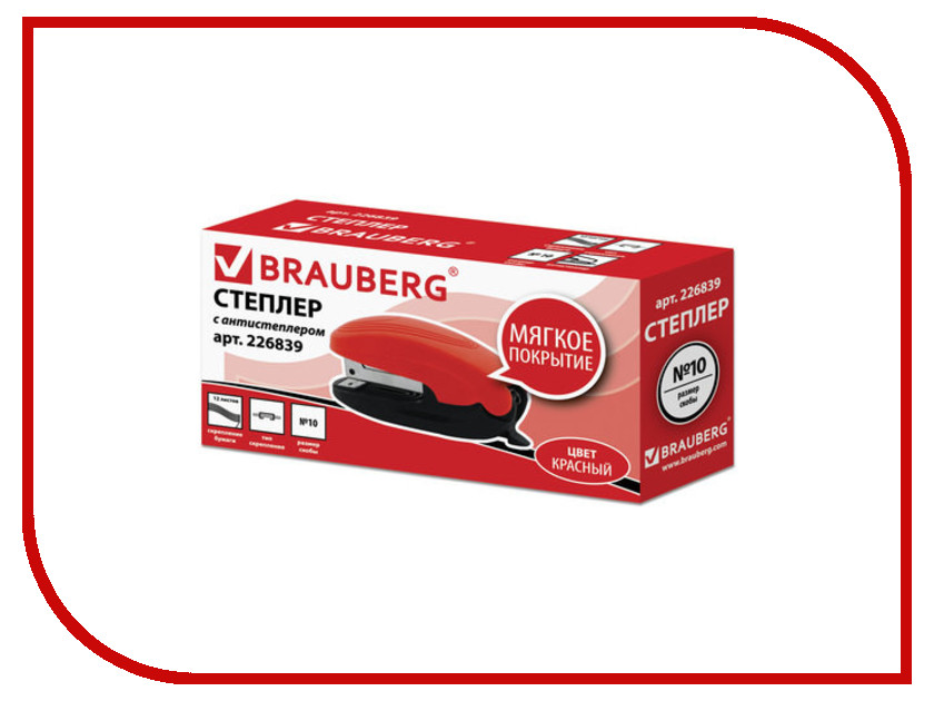 Степлер Brauberg Komfort Soft Touch №10 до 12 листов Black-Red 226839 20m lot 10 meter red 10 meter black 12awg 14awg 16awg 22awg 24awg heatproof soft silicone wire cable for rc model battery part