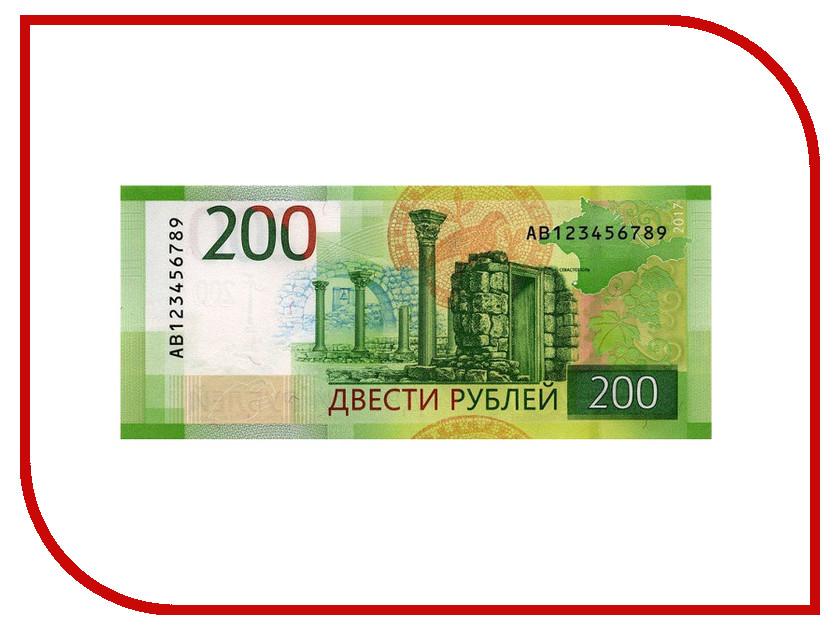 Шуточные купюры СмеХторг Бабки 200 рублей пачка 100 шт светящиеся палочки браслеты смехторг 100 штук