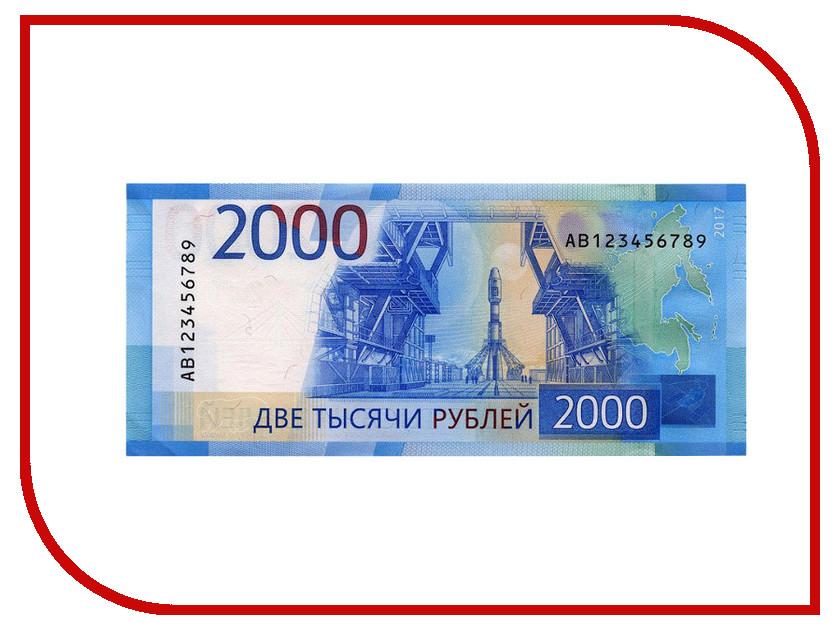 Шуточные купюры СмеХторг Бабки 2000 рублей пачка 100 шт rucelf 400