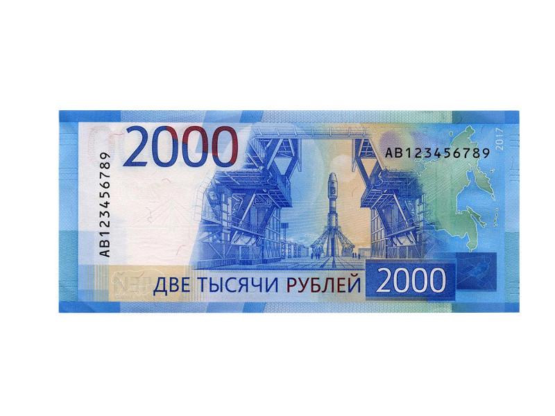 Шуточные купюры СмеХторг Бабки 2000 рублей пачка 100 шт