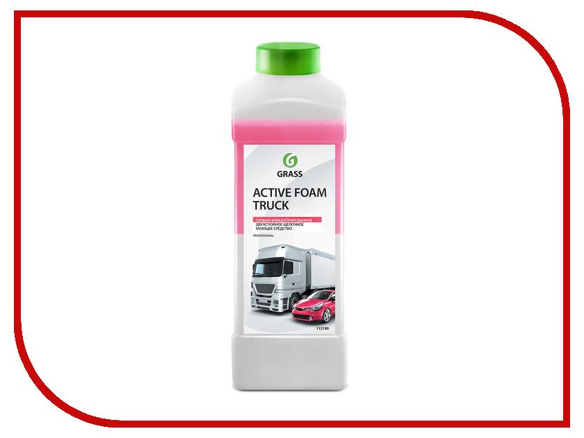 Специальное моющее средство Grass Active Foam Truck 1L 300011331 ultra loud bicycle air horn truck siren sound 120db
