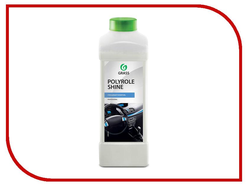 Купить Средство полирующее и защитное Grass Polyrole Shine 1L УТ-МС001177