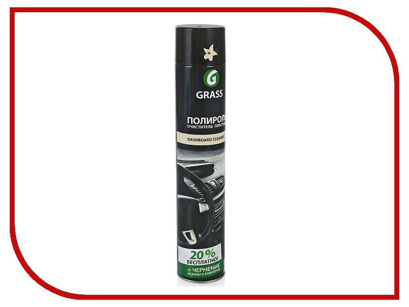 Полироль очиститель пластика Grass Dashboard Cleaner ваниль 750ml 300001517 пенный очиститель обивки салона grass multipurpose foam cleaner универсальный 750мл