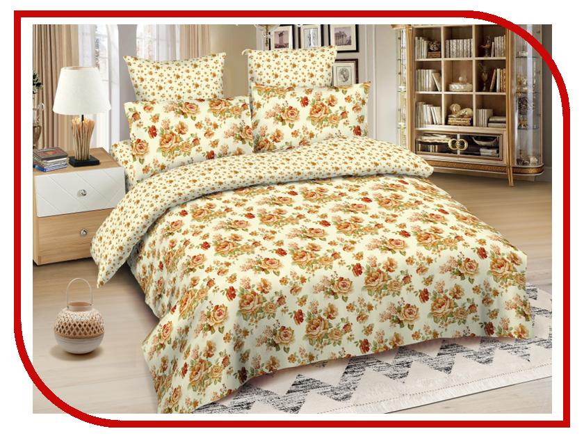Постельное белье Amore Mio BZ Kaunas Комплект 2 спальный Сатин 90436 постельное белье amore mio bz tartu комплект 2 спальный сатин 1755