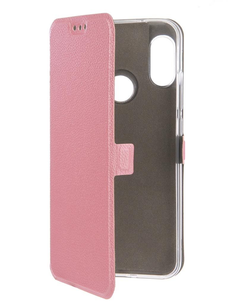 Чехол Zibelino для Xiaomi Redmi 6 Pro Sottile Silicon Pink ZSS-XIA-6-PRO-PNK