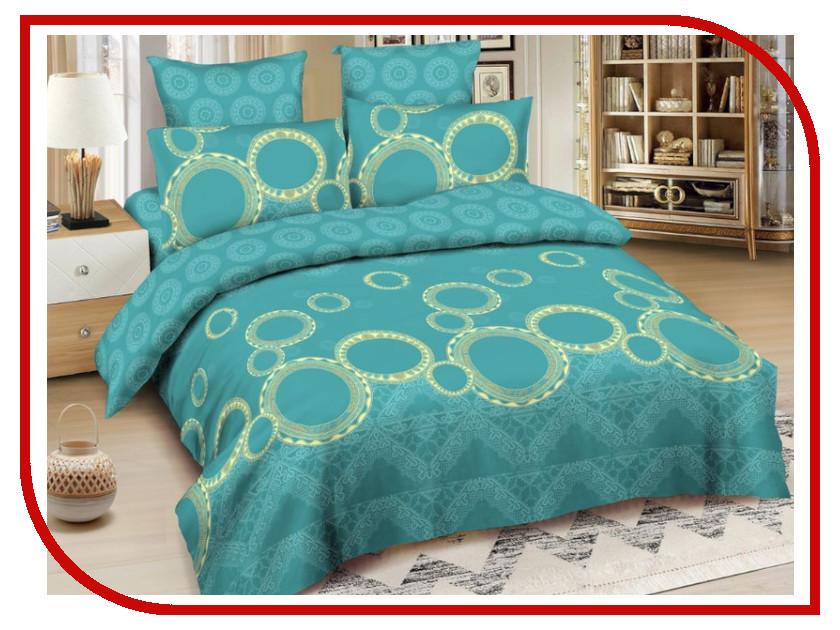 цена на Постельное белье Amore Mio BZ Dublin Комплект 1.5 спальный Сатин 87940