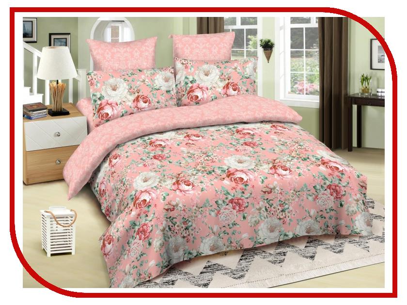 Постельное белье Amore Mio BZ Helsinki Комплект 1.5 спальный Сатин 2307