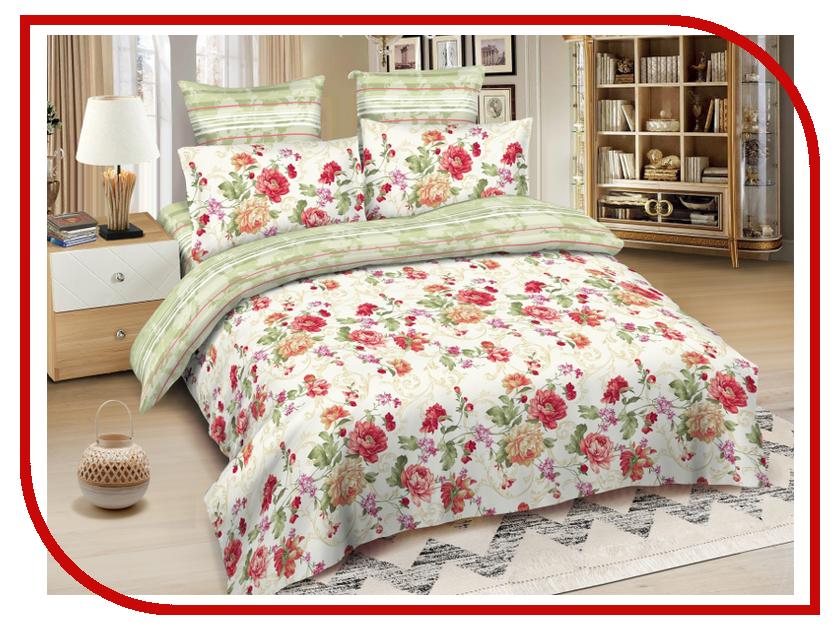 Постельное белье Amore Mio BZ Genoa Комплект 1.5 спальный Сатин 1061 atalanta genoa cfc