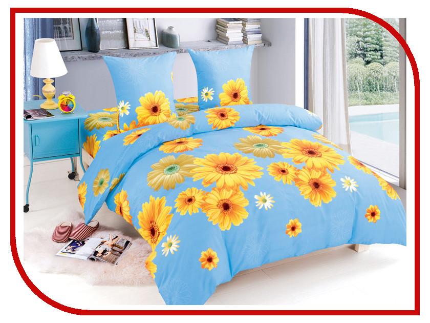 Постельное белье Amore Mio BZ Emma Комплект 2 спальный Поплин 84062 постельное белье этель зелёно серые зигзаги комплект 1 5 спальный поплин 2565810