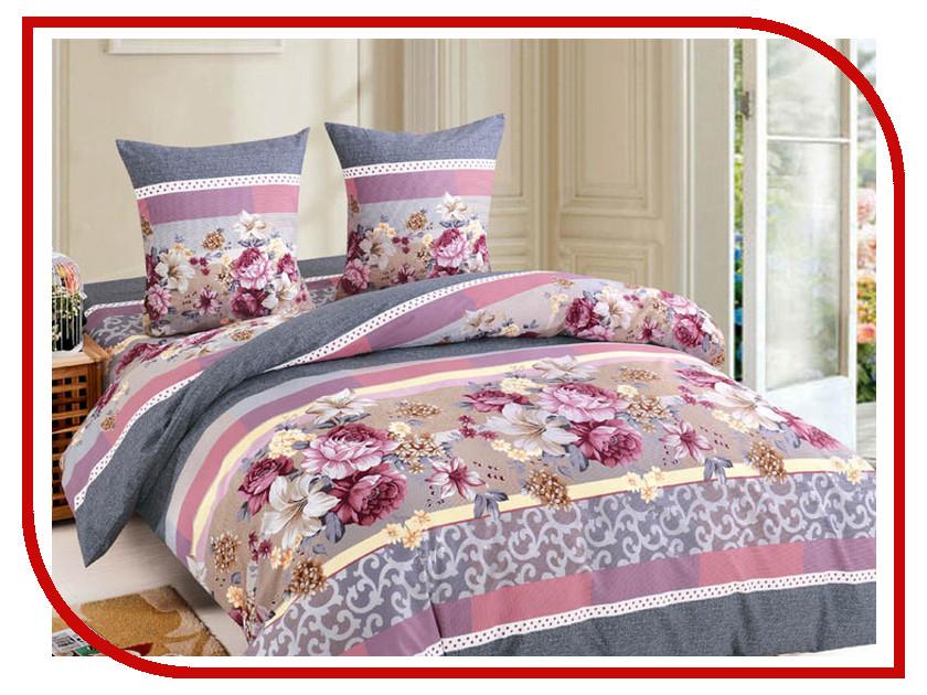 Постельное белье Amore Mio BZ Andrea Комплект 2 спальный Поплин 84069 постельное белье этель черничные ночи вид 2 комплект 1 5 спальный поплин 1534729 page 3
