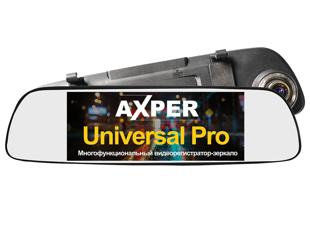 Видеорегистратор AXPER Universal Pro цены