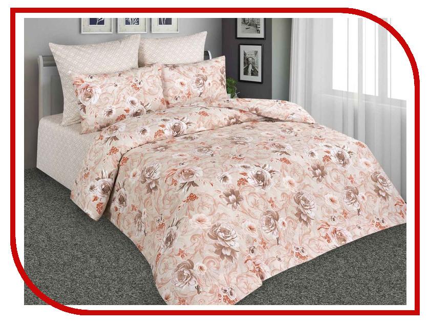 Постельное белье Amore Mio BZ 7155/2/7067/3 Комплект 1.5 спальный Перкаль 89879 постельное белье amore mio bz genoa комплект 1 5 спальный сатин 1061