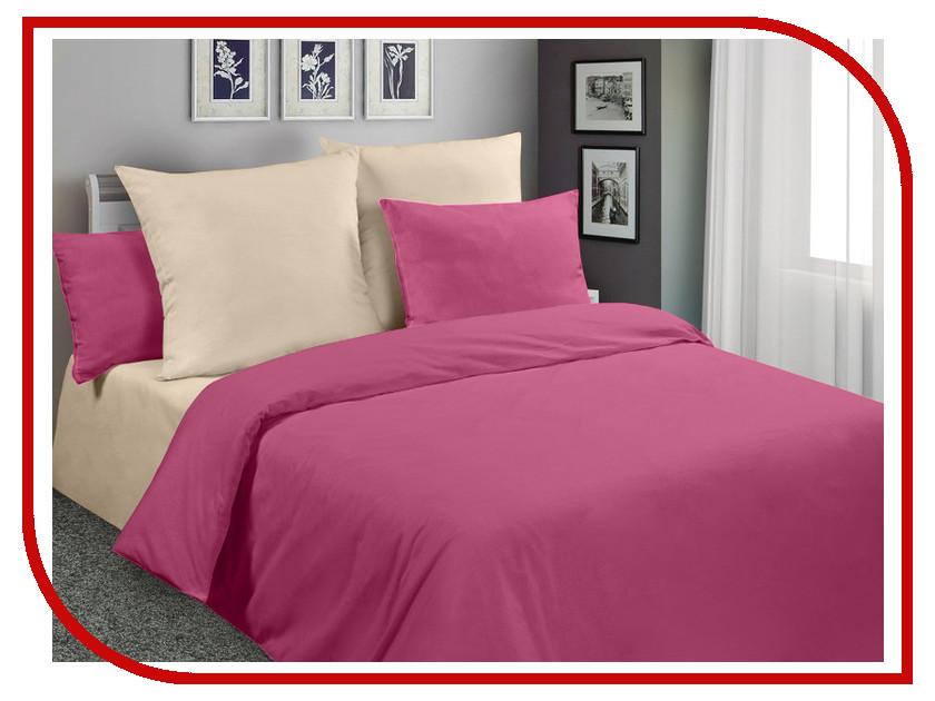 Постельное белье Amore Mio BZ Michelle Комплект 2 спальный Перкаль 2934 постельное белье эго комплект 1 5 спальный полисатин