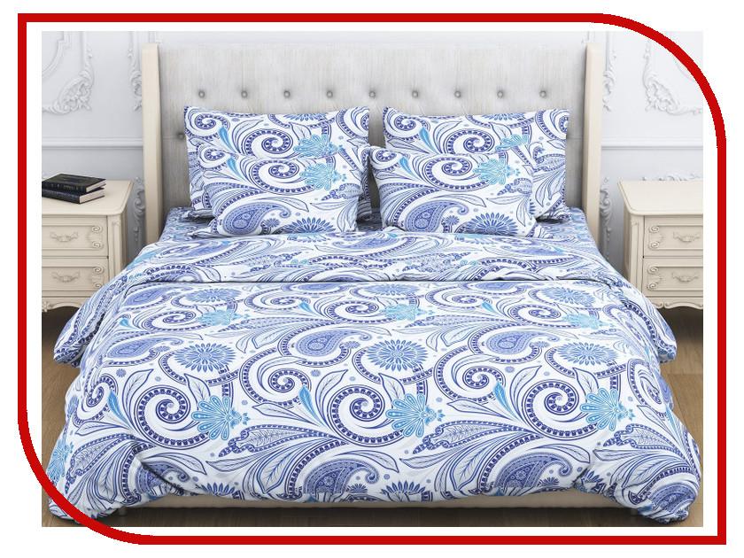 Постельное белье Amore Mio BZ Shafran Комплект 1.5 спальный Бязь 1935 постельное белье amore mio bz genoa комплект 1 5 спальный сатин 1061