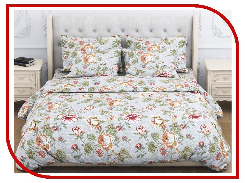 Постельное белье Amore Mio BZ Giacint Комплект 1.5 спальный Бязь 1923